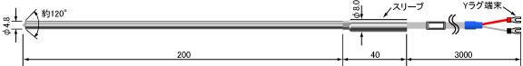 Kタイプ熱電対 T-101S-4.8-200-3000-EXA-Y-K-G-N